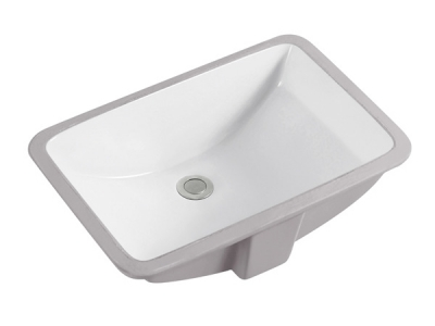 Nekoda White Rectangular 2254