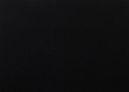 Absolute Black Premium 3CM