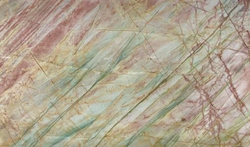 Aurora Borealis Quartzite 3CM
